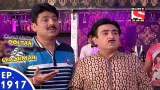Taarak Mehta Ka Ooltah Chashmah - तारक मेहता - Episode 1917 - 18th April, 2016