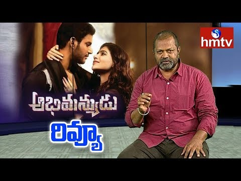 Abhimanyudu Movie Review By Shaktimaan | Vishal | Samantha | hmtv