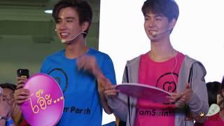 2018-11-18 PerthSaint - มอบรางวัลพิเศษ + เล่นเกม #PerthSaintMeetGreetFinFunFan