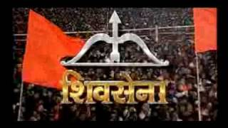 Shivsena Election Ads Full length