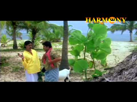 Chanthupottu Malayalam full movie - 3 Dileep, Gopika, LAL JOSE (2005)