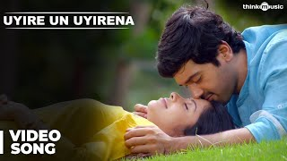 download lagu Uyire Un Uyirena  Song  Zero  Ashwin gratis