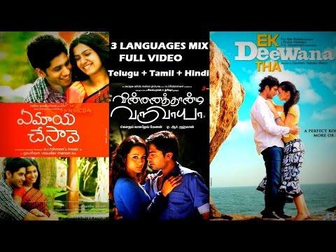 Hosanna -ye Maya Chesave+ek Dewanaa Tha+vinnaithaandi Varuvaayaa || Full Video Song || Ar.rehman video