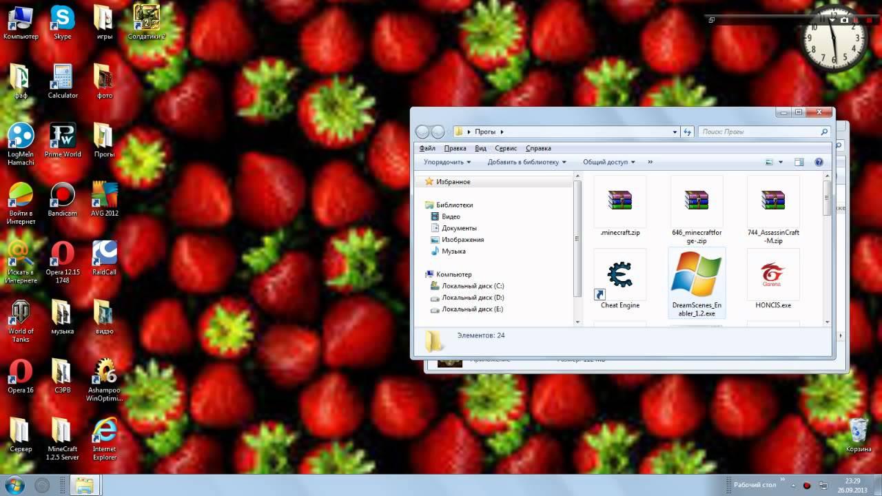 Активация игр Newosoft Keygen, генератор ключей для невософт.