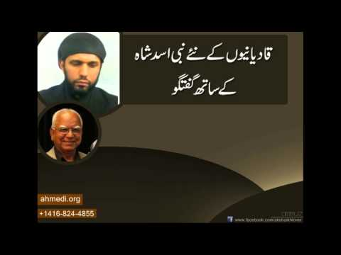 New Nabi Of Ahmadiyyat Talking To A.k.shaikh About His Claim Of Prophethood. video