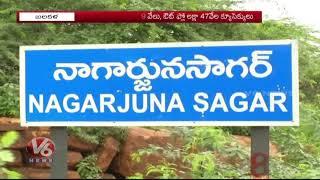 Nagarjuna Sagar Project Water Level Increased With Heavy Inflow  - netivaarthalu.com