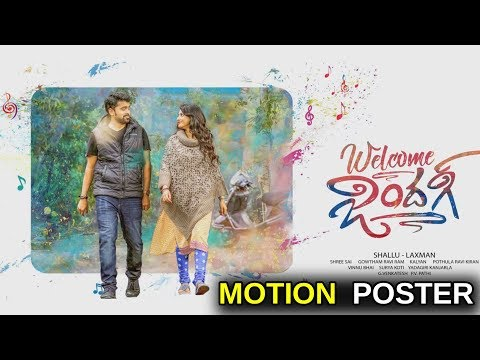 Welcome Zindagi Motion Poster || Latest Telugu Love Story Movie Welcome Zindagi || TWB