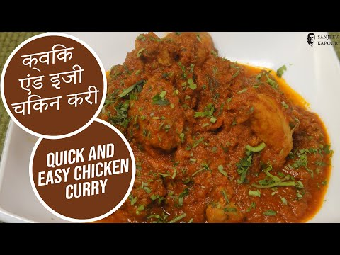 Quick and Easy Chicken Curry