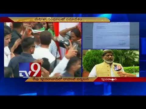 Rahul Gandhi to visit Telangana tomorrow - TV9