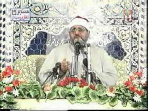 Qari Sayyed Mutawali Misri Part 1 video