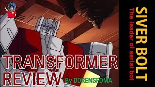 [Transformer Toy Review] I'm a leader of aerial bot, Silver bolt!