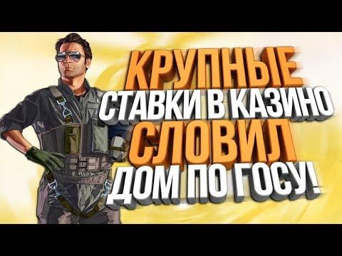 Diamond RP - ЭПИК ЛОВЛЯ ДОМОВ & КАЗИНО + МОНТАЖИК #10 (Quartz)