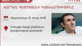 Vardan Petrosyani dat - 19.09.2014