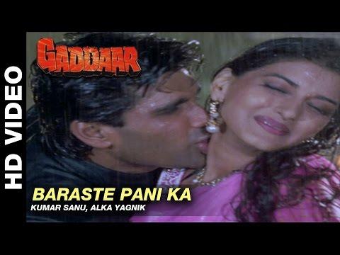 Barste Pani Ka - Gaddaar | Alka Yagnik |  Sunil Shetty & Sonali Bendre