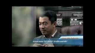 06-06-56-เคลียร์3Gกับพี่มาร์ช: FUP คืออะไรและมีการทำงานอย่างไร