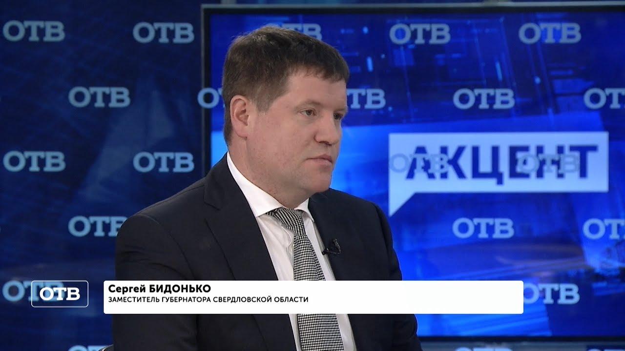 """""""Акцент с Евгением Ениным"""": Сергей Бидонько"""