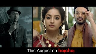 What's New in August | hoichoi