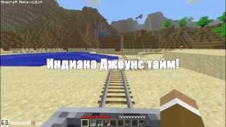 Как да си направите реактивни колички в MineCraft