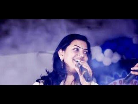 Yesuni Namamulo - Geetha Madhuri - Telugu Christian Song