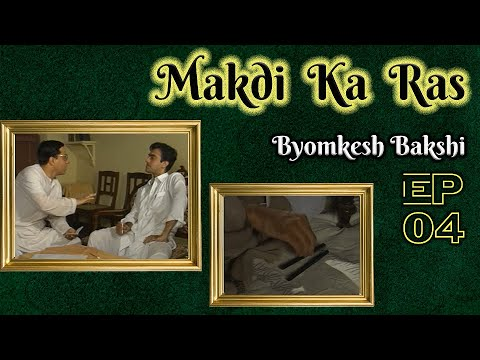 Byomkesh Bakshi: Ep#4- Makdi Ka Ras video