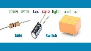Led flash light : useful things : led strip lights ideas