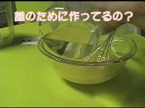 オリーブオイル石けんの作り方 - How to Make Olive Oil Soap
