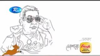 jomoj 6 (part-1) eid ul ajha 2016 eid natok full comedy by mosharraf korim