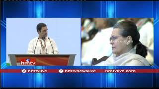Rahul Gandhi Speech at Congress Plenary Session  |  hmtv