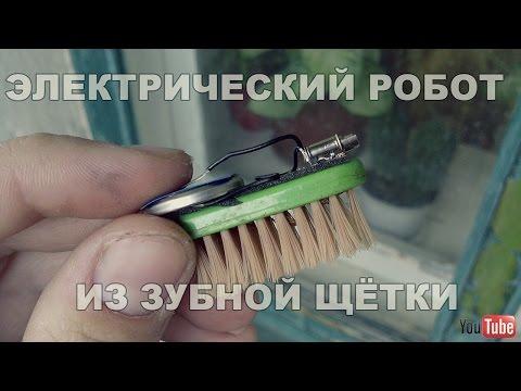 Воблер из зубной щетки своими руками 101