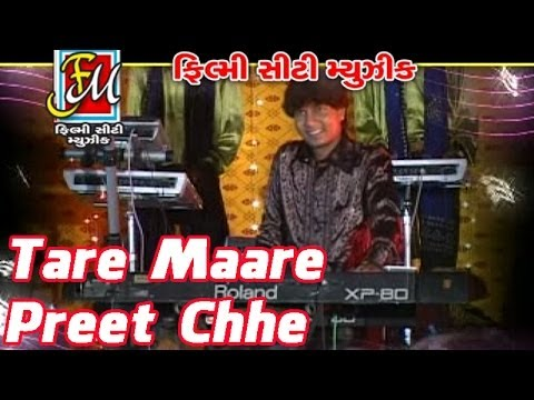 Tare Maare Preet Chhe | Gujarati Non Stop Garba | Mataji Na Garba | Video Songs video