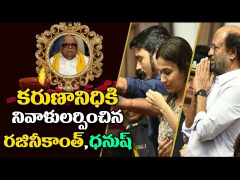 Rajinikanth and Dhanush Pays Last Respects to Karunanidhi at Rajaji Hall | ABN  Telugu