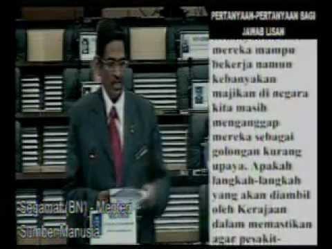 19 March 2012 - Sesi Soalan - Pusat Dialisis & Perkosa - DAP Teluk Intan