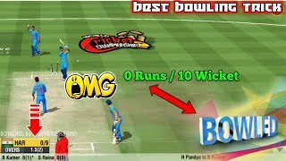 WCC2 Best Bowling Trick ! How to get Wicket in WCc2 ! Best Trick ! Win Every Match !