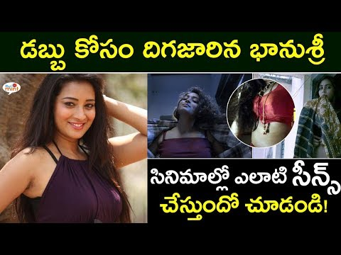 Bhanu Sree Create Sensation In New Movie Teaser | Yedu Chepala Katha Teaser Talk | Viral Mint