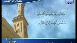 التلاوات المختارة | محمود علي البنا - سورة إبراهيم ( 2 / 2 )