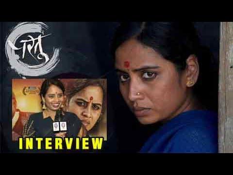 Urfi Marathi Movie