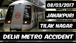 Janakpuri Tilak Nagar Metro Station Todays Accident CCTV Video 2017 - New Delhi Latest Viral D Raj