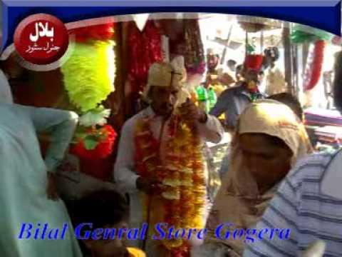 Bilal Genral Store  sadar gogera (Eid ul fitar 2011) +923463800500