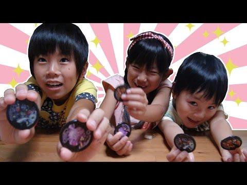 食玩 妖怪メダルバスターズラムネ