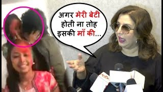 Farah Khan ANGRY Reaction On Papon Kissing Contestant Viral Video