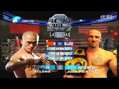 Shaolin Kung Fu Vs Muay Thai Fighter Knock Out!!! (2013 Fight). video