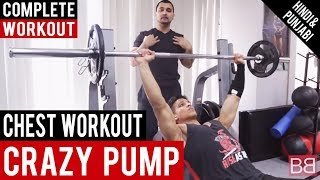 Follow this CHEST WORKOUT routine for a crazy PUMP! BBRT #10 (Hindi / Punjabi)