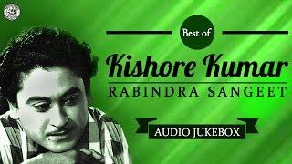 Download Best of Kishore Kumar | Rabindra Sangeet | Ei Kathati Mone Rekho | Kishore Kumar Bengali Songs 3Gp Mp4