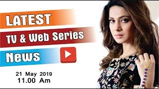 Latest Hindi TV Serial News | Latest Hindi Entertainment News | Kasautii Zindagii Kay | Bepannah