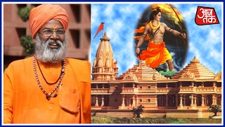 Ram Temple In Ayodhya Will Get Grand Shape In BJP Rule: Sakshi
