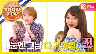 (Weekly Idol EP.303) Show Me The JUSTICE??!!