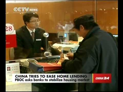 PBOC asks banks to stabilize housing market