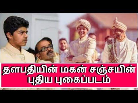 Kutti Thalapathi Sanjay Latest Photos | Vijay Son | Vijay Family Photos | Vijay latest news
