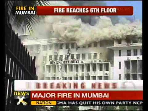 Fire breaks out at Mantralaya in Mumbai