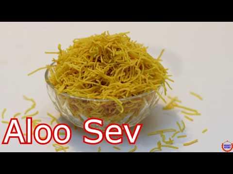 आलू सेव नमकीन बनाने की विधि ||Aloo Sev In Hindi Recipe||Namkeen Recipe